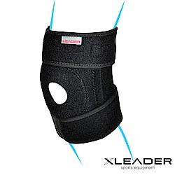 LEADER 專業運動 可調式雙彈簧加強支撐護膝 減壓墊 單只入 - 急
