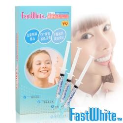 FastWhite齒速白 牙齒美白補充包3潔白劑