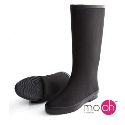 mo.oh愛雨天-素面潛水衣布輕量可摺疊長筒雨靴-黑