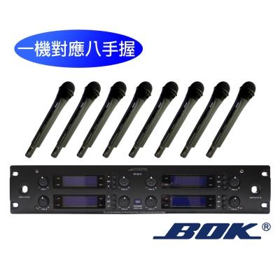 BOK 八手握256頻道UHF無線麥克風 (AT-26H)