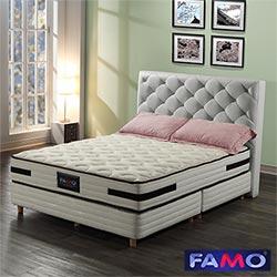 法國FAMO二線 organic cotton有機棉 獨立筒