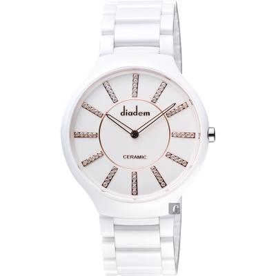 Diadem 黛亞登邱比特傳愛系列陶瓷腕錶-白/38mm