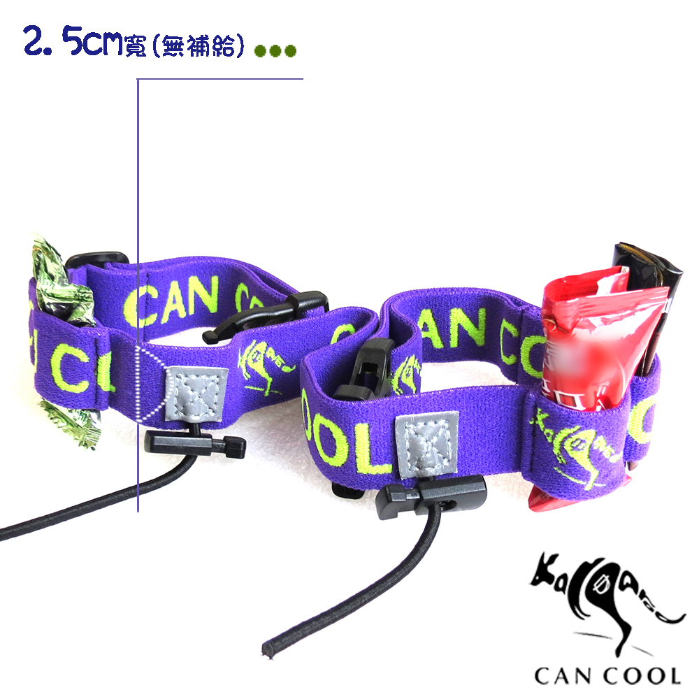 CAN COOL敢酷 25mm寬-能量補給運動號碼帶(紫綠) C160323006