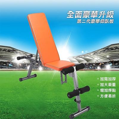 【U2】 多角度調節實用設計 第二代多功能仰臥起坐板