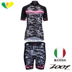 ZOOT 迷彩限定版(有袖)自行車衣 三鐵褲(女)(螢光粉)Z1706003+33