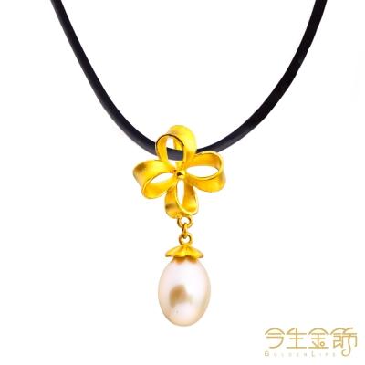 今生金飾 珠光氣質黃金墜子 送項鍊