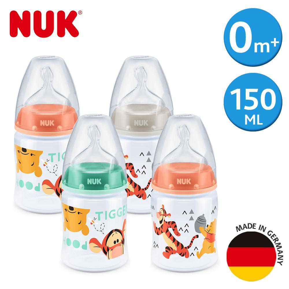 德國NUK-迪士尼寬口徑PP奶瓶150ml-附1號中圓洞矽膠奶嘴0m+(顏色隨機出貨)
