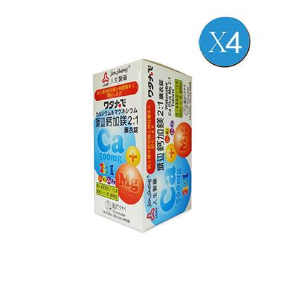 渡邊 鈣加鎂2:1膜衣錠(90錠/瓶)4入組
