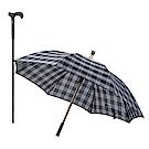 (樂齡網)藏杖型拐杖傘