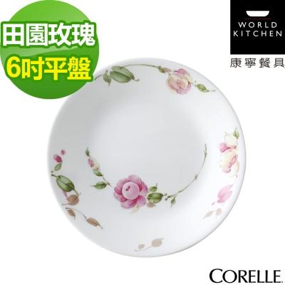 CORELLE康寧 田園玫瑰6吋平盤