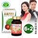 台鹽-優青素膠原藤黃果膠囊6入+茗模雙纖素2