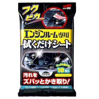 日本SOFT99 引擎室清潔濕巾-快