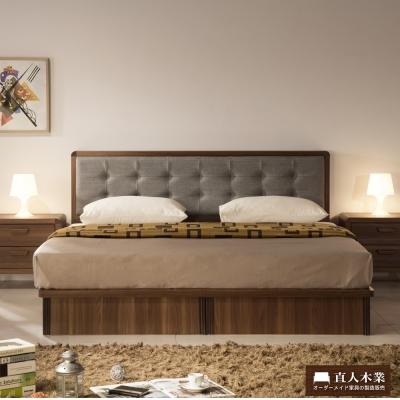 日本直人木業-wood北歐6尺加大平面抽屜床組