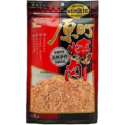 【任選】原町燒肉 美味拌飯雞肉香鬆 130g YD-016