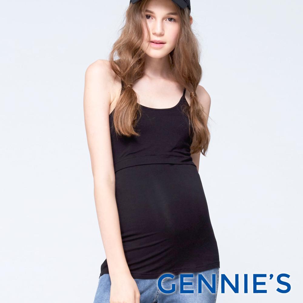 Gennies專櫃-搭細肩帶哺乳短版背心(D3V02-黑)-M
