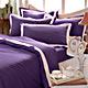 義大利La Belle 美學素雅 雙人被套床包組-紫 product thumbnail 1