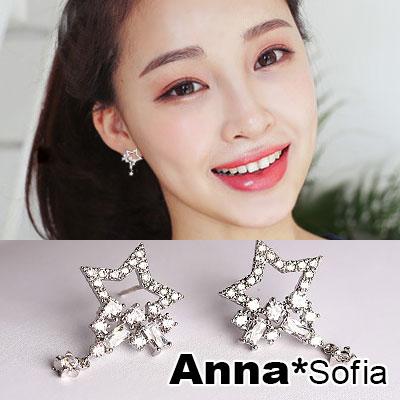 AnnaSofia 璀璨閃耀流星 925銀針耳針耳環(銀系)