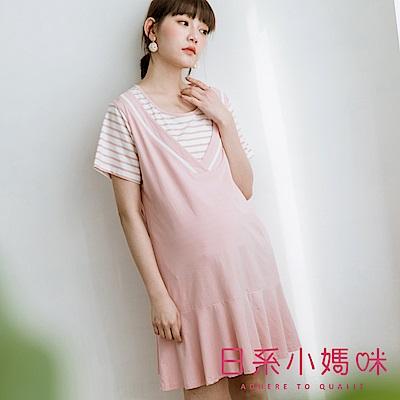 日系小媽咪孕婦裝-哺乳衣~假二件條紋V領魚尾洋裝 F-XL (共四色)