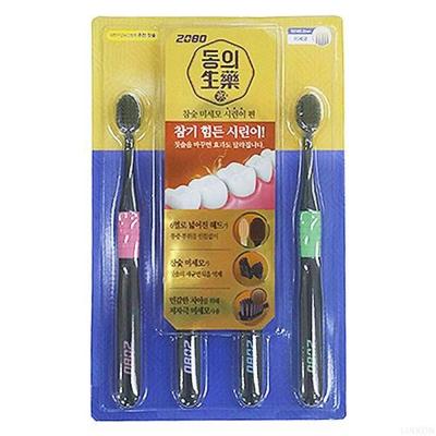 韓國2080 6排雙奈米銀炭細毛牙刷4入