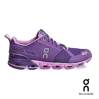 ON 瑞士雲端科技跑鞋-衝刺雲 女款 紫羅蘭