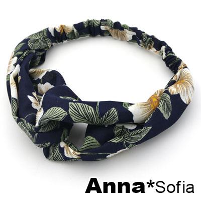 AnnaSofia 穆麗花葉交叉結 彈性寬髮帶(深藍系)