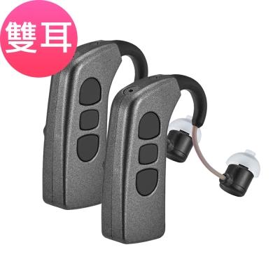 日本耳寶-元健大和助聽器(未滅菌)藍牙充電式耳掛型助聽器-適用雙耳6K5D