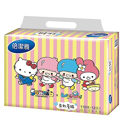 倍潔雅抽取式衛生紙-三麗鷗-110抽x12包8袋-箱