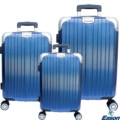 YC Eason 麗致三件組PC髮絲紋可加大海關鎖行李箱 藍