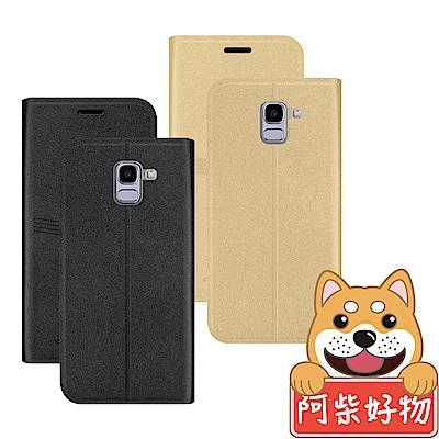 阿柴好物 Samsung Galaxy J6 經典壓紋側掀皮套
