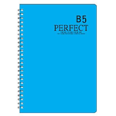 加新18K 藍色801YS18B 原色活頁筆記  (20本/組)