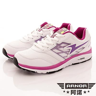 ARNOR-Q彈避震跑鞋款-SE2137白葡萄紫(女段)