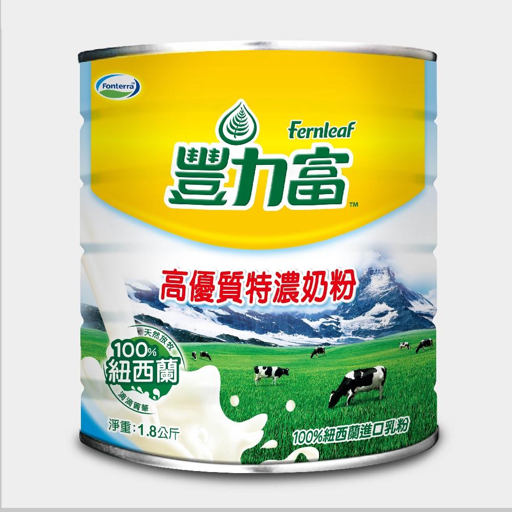 豐力富 高優質特濃奶粉(1800g)