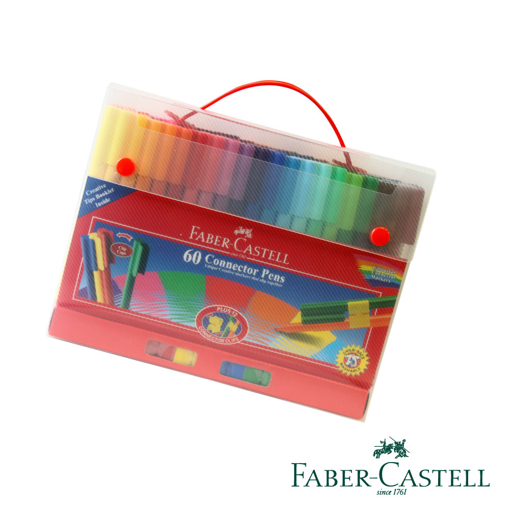 Faber-Castell 紅色系 60色公事包造型 連結彩色筆