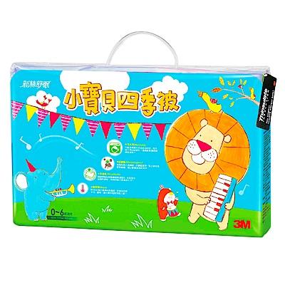 3M 新絲舒眠小寶貝專用被四季被-音樂會 (適用0-6歲)