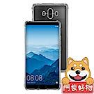 阿柴好物 Huawei Mate 10 強化防摔抗震空壓手機殼
