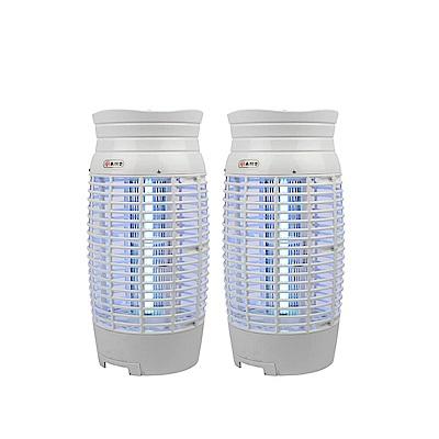 尚朋堂15W捕蚊燈 SET-5515【兩入】