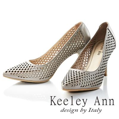 Keeley Ann 菱紋洞洞鏤空OL真皮尖頭高跟鞋 淺灰色
