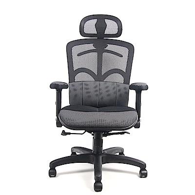 【DR. AIR】 豪華版人體工學氣墊辦公網椅