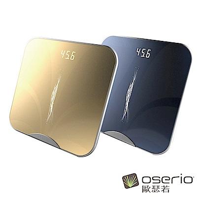oserio歐瑟若 無線星光智慧體脂計 FTG-315 (兩色任選)