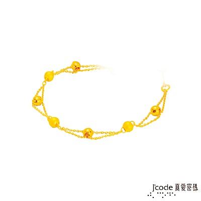 J'code真愛密碼 幸福點滴黃金手環-約1.44錢