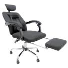 ALTO 卡米爾健康工學椅(黑色)