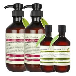 *Amma Gard艾瑪花園 巴西莓果豐盈護髮膜500mlx2(送300mlx2隨機)