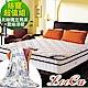 超值組-LooCa-享夢天絲蜂巢式獨立筒床墊-蠶絲