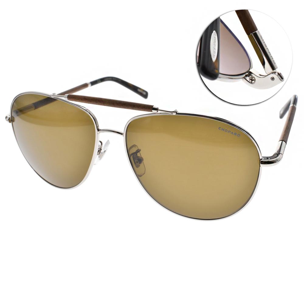 CHOPARD蕭邦偏光太陽眼鏡 雙槓飛官系列/銀-木紋棕#CPB36V 579Z