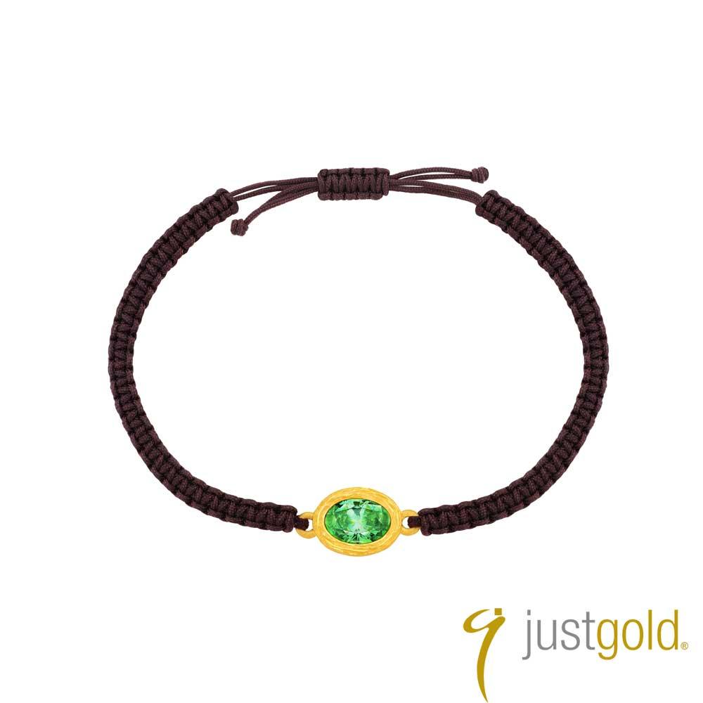 鎮金店Just Gold 螢火系列黃金手繩-綠色