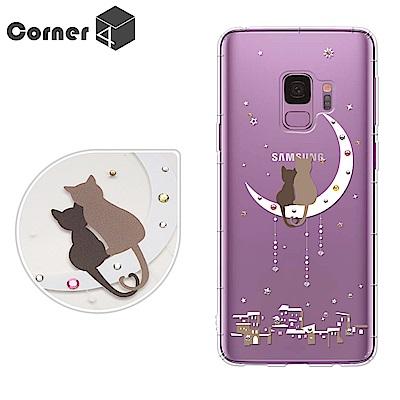 Corner4 Samsung Galaxy S9 奧地利彩鑽防摔手機殼-相愛貓...