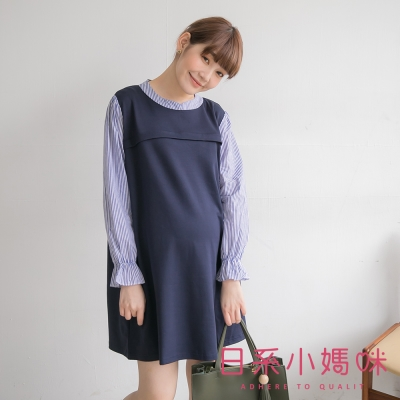 日系小媽咪孕婦裝-哺乳衣~假二件拼接條紋束口袖洋裝