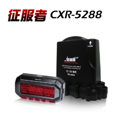 征服者 GPS CXR-5288 雲端服務 雷達測速器