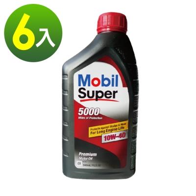 美孚 Mobil Super超級機油10W-40(6入)