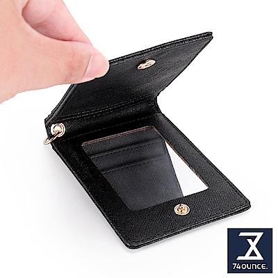 74盎司 十字紋鏡面設計票卡套[LN-724]黑